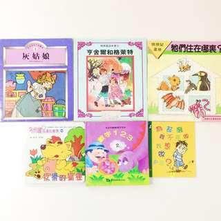 Children's kids English Chinese story books learning books