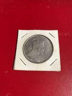 Strait settlement $1 coin