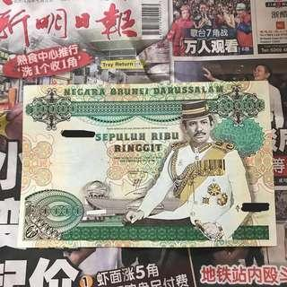 Old big note