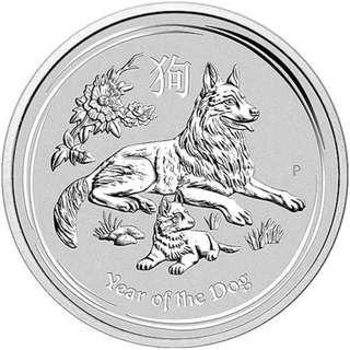 澳洲農曆生肖系列 II - 狗年 2018 銀幣 1 oz (連保護圓盒)