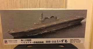 海上自衛隊 DD-183 IZUMO 出雲號