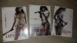 日版DVD (橫山美雪主演)--3套