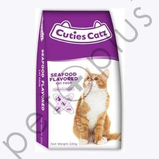 Cuties Catz Cat Dry Food-Repack