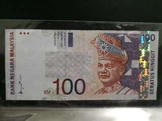 AU-UNC RM100 8series Mohd Don signature 1996-1998