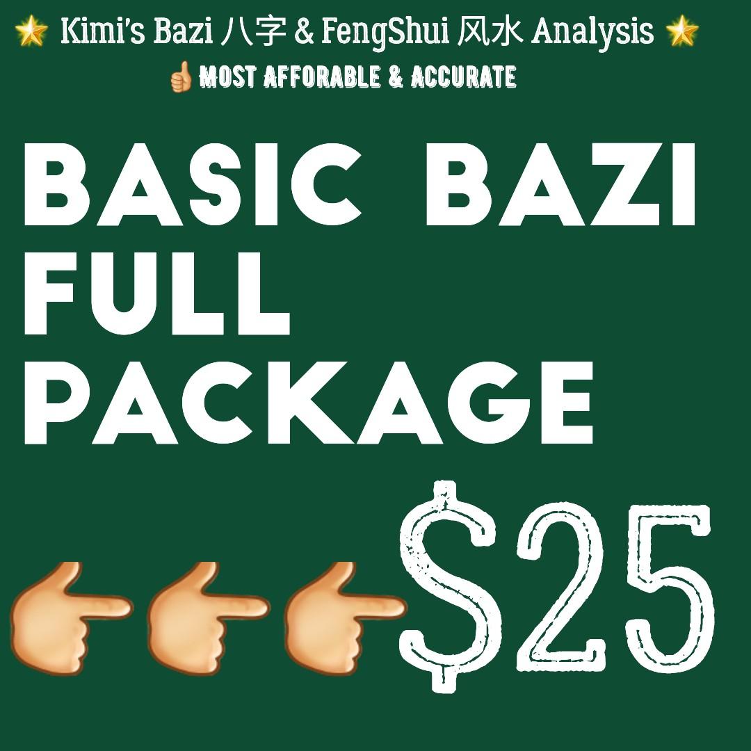 Basic Bazi Analysis - Full Package, Health & Beauty, Makeup