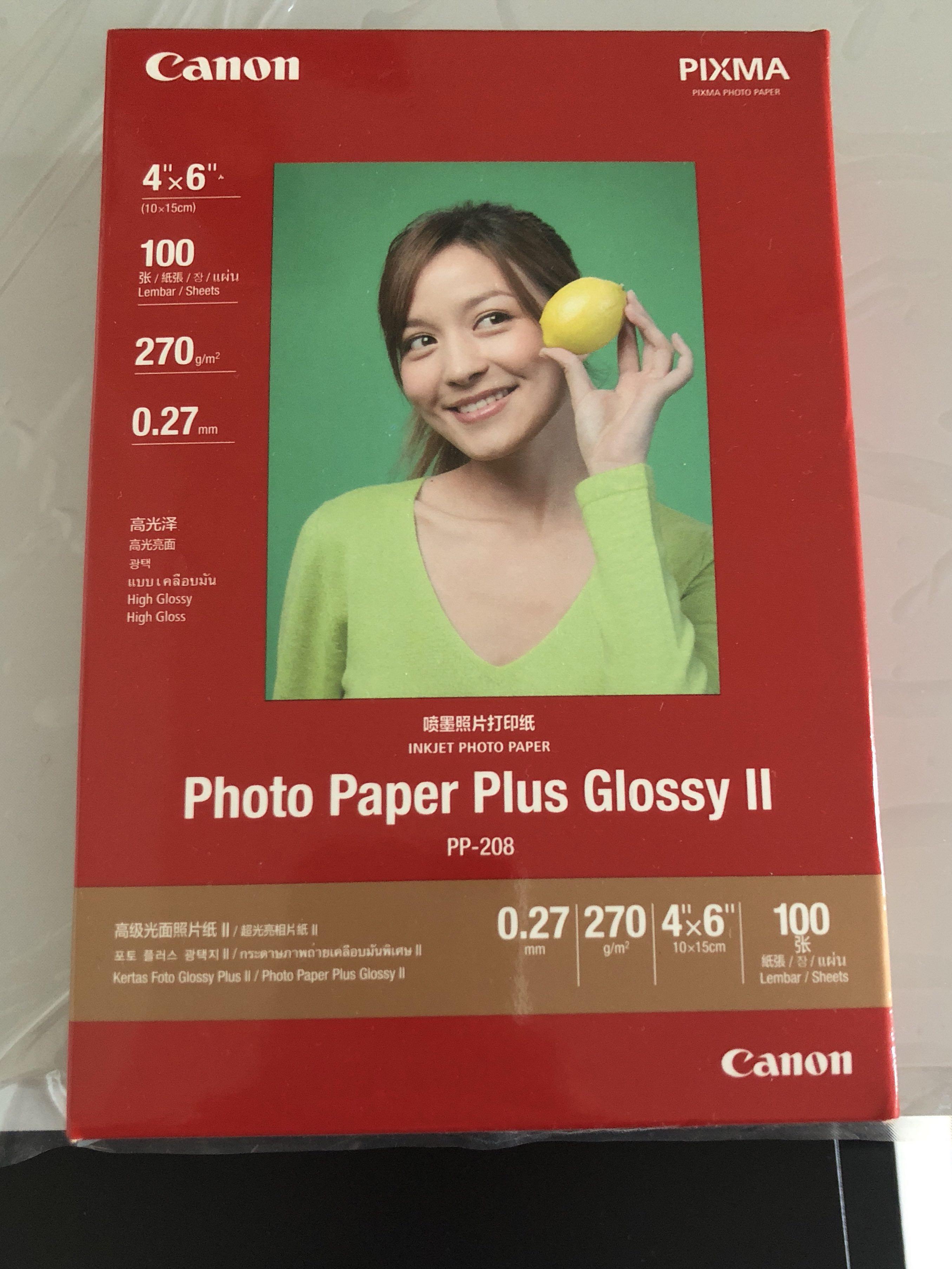 Canon MG3670 printer