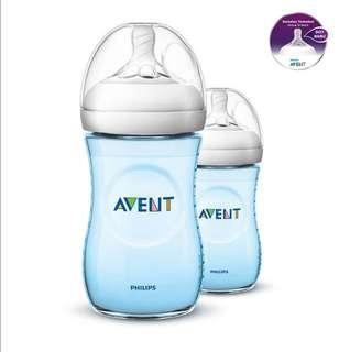 Botol susu Avent 260 ml (isi 2) - Warna Biru