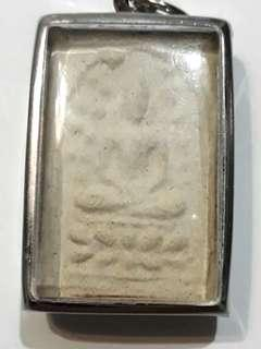LP Kuay Thai Amulet