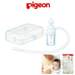 Pigeon nose cleaner- Tube type