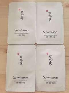 Sulwhasoo 雪花秀 Gentle Cleansing Oil Ex Mini Set