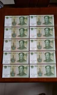 全新:中國人民銀行:1元紙幣 :信號碼:靚號碼: 毛澤東:共10張