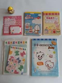 【絕版】動物系列- 信紙,折紙,信封組