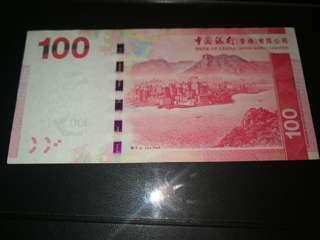 靚號中國100元GE444244