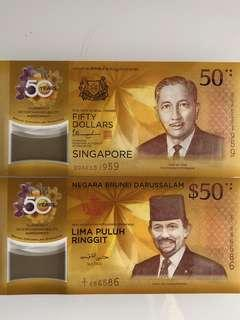 CIA 50th Currency Interchangeability Agreement Singapore Brunei Commemorative $50 notes with nice folder for sale.