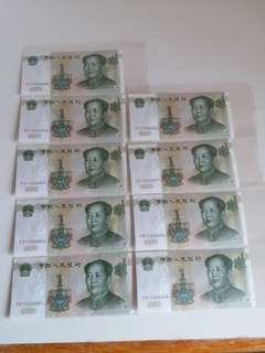 全新:中國人民銀行:1999年:紙幣:1元:靚號碼:信號碼: 毛澤東:共9張