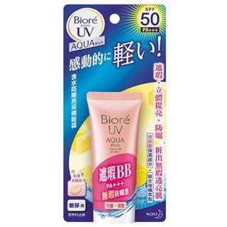 Biore 含水防曬亮采裸妝霜霜ㄤSPF50+ PA+++
