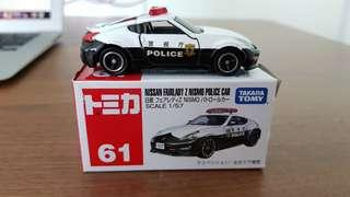 Tomica nissan fairlady no 61