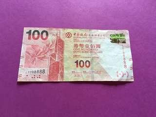港幣壹佰圓8888號碼
