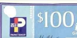 百佳超市100現金券