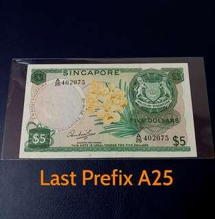 🇸🇬 Singapore Orchid Series $5 Banknote~HSS Without Red Seal~Last Prefix A25