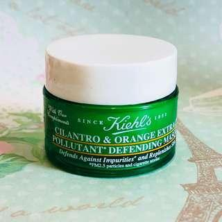 Kiehl's Cilantro & Orange pollutant defending mask 14 ml.
