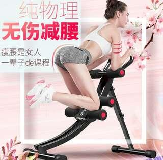 Abs training machine