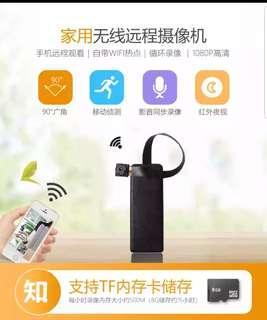 New 无线家用微型防盗套装监控网络手机远程wifi摄像机头HD camera 高清看家