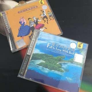 2 CDs - World & Tango Music