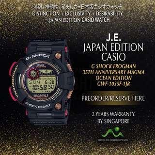 CASIO JAPAN EDITION G SHOCK FROGMAN MAGMA EDITION 35TH ANNIVERSARY GWF-1035F-1JR