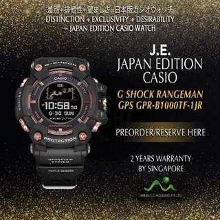 CASIO JAPAN EDITION G SHOCK RANGEMAN MAGMA OCEAN COLLECTION 35TH ANNIVERSARY GPR-B1000TF-1JR