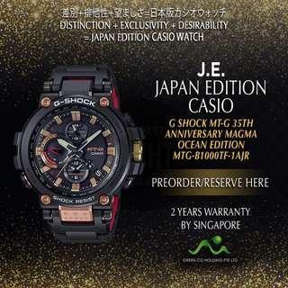 CASIO JAPAN EDITION G SHOCK MT-G SERIES 35TH ANNIVERSARY MAGMA OCEAN COLLECTION MTG-B1000TF-1AJR
