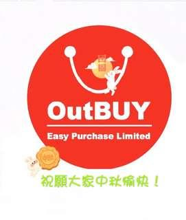 OutBUY