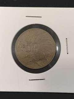 Indonesia coin