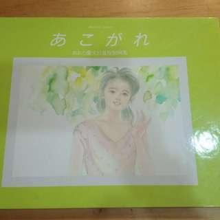 🚚 太田慶文  畫集