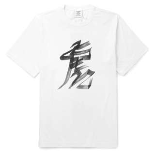 dc3439e8f4371 Vetements Tiger Chinese Zodiac Tee