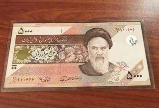 Iran 5000 Rials 1993 Pick 145a Sign 25 aUNC/UNC