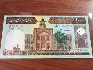Iran (1982-2002) 1000 Rials Pick 138d Sign 23 UNC