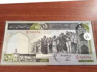 Iran (1982-2002) 500 Rials Pick 137f UNC