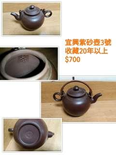 🚚 20年以上的茶壺