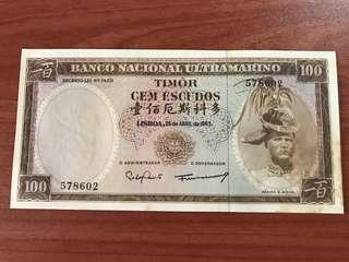 Timor 1963 100 Escudos UNC foxing.