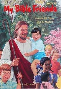 My Bible Friend 10 vol. Set
