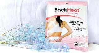 Lerfel • Backheat Pad - Back Pain Relief (Heat Therapy) • Twin Pack 2 pieces - Preorder