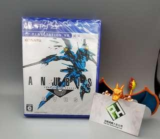 ANUBIS zone of enders