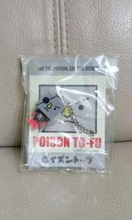 日本絕版扭蛋 毒豆腐人公仔吊飾 poison to-fu