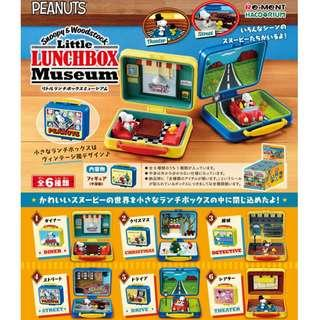 [PRE ORDER] Re-Ment - Peanuts - Snoopy & Woodstock Little Lunchbox Museum (Set of 6)