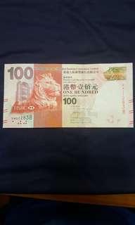 靚號碼 interest number 匯豐銀行 RW 012838