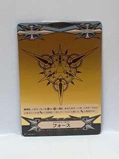 VG Golden Force Marker (VG V-GM0076)