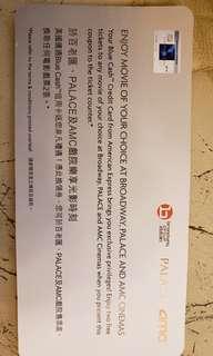 百老匯/PALACE/AMC換票證 (可換兩張戲飛)