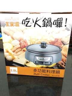大家源-多功能料理鍋