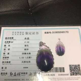Amethyst pendant with 925 silver frame